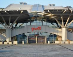 Вокзал «Олимпийский Парк»