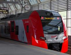 Вокзал «Красная Поляна» (Альпика-Сервис)